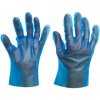 Super Stretch TPE Gloves EASYFIT Disposable Blue
